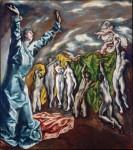 Живопись | Эль Греко | Снятие пятой печати, 1608-14