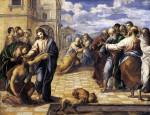 Живопись | Эль Греко | Христос исцеляет слепого, около 1567