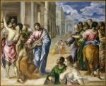 Живопись | Эль Греко | Христос исцеляет слепого, 1570-е