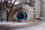 Стрит-арт | Александр Жунев