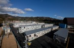 Архитектура | Сигэру Бан | Временные дома из морских контейнеров. Онагава
