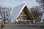 Архитектура | Сигэру Бан | Картонный Cобор. Крайстчерч, Новая Зеландия