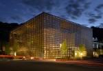 Архитектура | Сигэру Бан | Художественный музей. Аспен, Колорадо