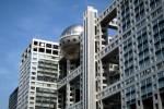 Архитектура | Тангэ Кэндзо | Здание Fuji Television в Одайбе