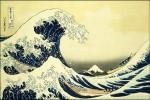 Гравюра | Кацусика Хокусай | 36 видов горы Фудзи | Большая волна в Канагаве, 1823-31