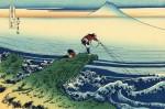 Гравюра | Кацусика Хокусай | 36 видов горы Фудзи | 36 видов горы Фудзи_Kajikazawa In Kai Province