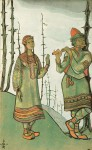 Живопись | Николай Рерих | Снегурочка И Лель, 1921