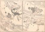 Графика | Кацусика Хокусай | Манга | Ветер, 1820