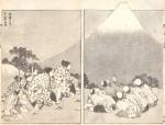 Графика | Кацусика Хокусай | Манга | Созерцание горы Фудзи, 1814