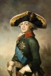 Живопись   Владимир Боровиковский   Портрет Павла I, 1796
