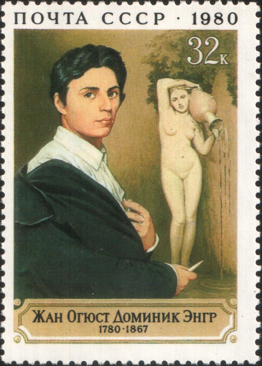 Почтовая марка, посвященная Доминику Энгру, СССР, 1980