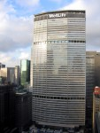 Архитектура | Вальтер Гропиус | MetLife Building, Нью-Йорк, 1957-59