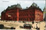 Архитектура | Дмитрий Чичагов | Старое здание городской Думы, Москва, 1890-92