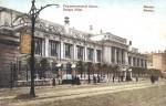 Архитектура | Константин Быковский | Здание Центрального банка, Москва, Неглинная улица