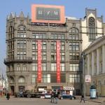Архитектура | Роман Клейн | «Мюр и Мерилиз» (ЦУМ), 1906-08