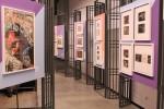 Выставка | Шолом-Алейхем