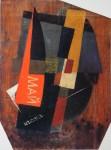 Скульптура | Владимир Татлин | Май месяц, 1916 Дерево, темпера, смешанная техника