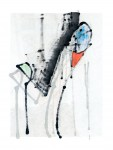 Выставка   Сергей Братков   «Щуки-штуки»