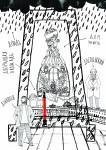 Иллюстрация | Софья Коловская | Петербургский алфавит | Д