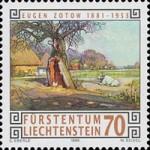 Лихтенштейн | Почтовая марка