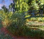 Живопись | Клод Моне | Японский Мостик (Пруд С Водяными Лилиями И Тропинка У Воды), 1900