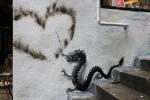 Граффити | Pejac