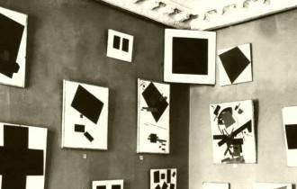 Что означает «Чёрный квадрат» Малевича?