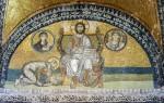 Мозаика | Собор Святой Софии | Император Лев VI преклоняет колени перед Иисусом Христом