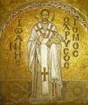 Мозаика | Собор Святой Софии | Иоанн Златоуст