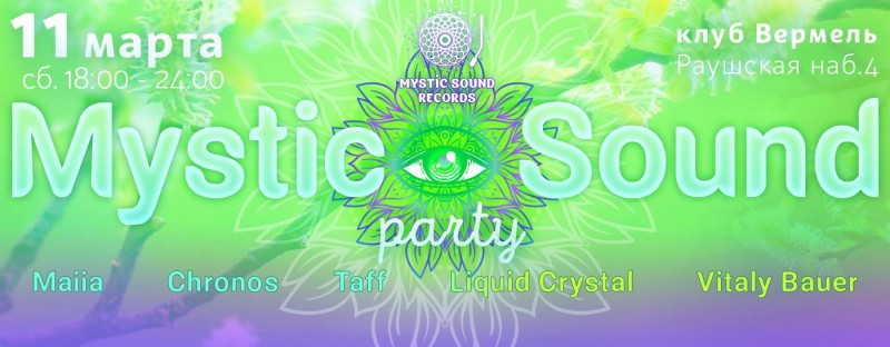 Mystic Sound Party