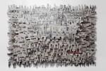 Скульптура | Павел Киселев | Новое Сообщение | Свидетель