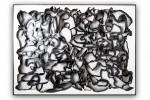 Скульптура | Павел Киселев | Новое Сообщение | Что в черном ящике