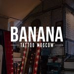 banana-tattoo