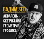 Татуировка | Banana Tattoo | Вадим Sed