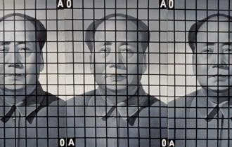 Ван Гуанъи И Его Плакаты