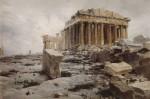 Живопись | Василий Поленов | Парфенон. Храм Афины-Парфенос, 1881-82