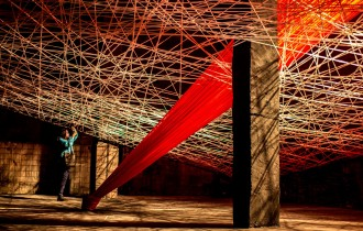 Алёна Коган: «Революция – Это Энергия Разлома»