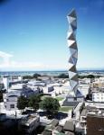 Архитектура   Исодзаки Арата   Mito Art Tower, Мито, Япония
