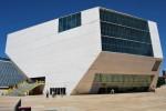 Архитектура | Рем Колхас | Дом музыки, Порту, Португалия