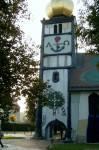 Архитектура | Фриденсрайх Хундертвассер | Церковь Святой Варвары, Бернбах, Австрия
