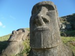 Скульптура | Остров Пасхи