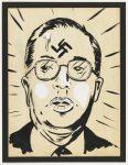 Графика | Майк Келли | Jesse Helms Protest Sign, 1990