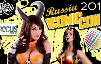 В поисках детства. ИгроМир и Comic Con Russia 2017