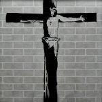 Граффити | Иван Коршунов | Cross