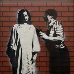 Граффити | Иван Коршунов | Kiss