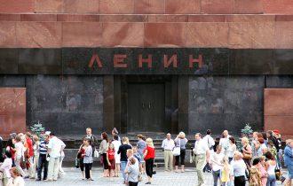 Ленин будет жить