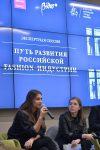 Мода   Школа дизайна РАНХиГС   Путь развития российской fashion-индустрии: всё в наших руках