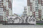 Граффити | Андрей Бергер | Новые ватутинки 2017 | FGA | Фото © Полина Полудкина
