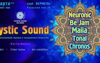 Звуки мистики: Mystic Sound Party