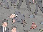 Иллюстрация | Антон Гудим